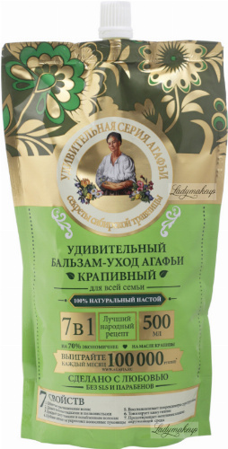Agafia - Recipes of Babushka Agafia - Regenerating, nettle hair conditioner - Refill - 500 ml