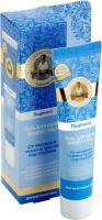 Agafia - Receptury Babuszki Agafii - Chłodząco-napinający żel pod oczy - 40 ml