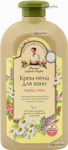 Agafia - Recipes of Babushka Agafia - Relaxing bath foam - 500 ml