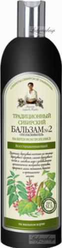 Agafia - Recipes of Babushka Agafia - Regenerating traditional Siberian hair conditioner No. 2 - Propolis and birch - 550 ml