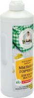 Agafia - Receptury Babuszki Agafii - Żel do mycia naczyń - Gorczyca - 500 ml