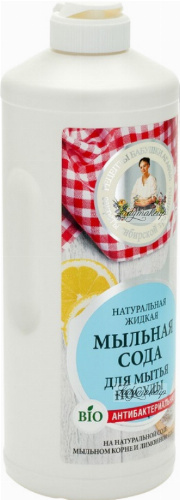 Agafia - Recipes Babuszki Agafia - Dishwashing gel - Soda - 500 ml