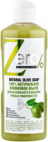 ZERO - Natural olive soap for cleaning various surfaces - 500 ml