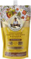 Agafia - Ziołowa Agafia - Odżywczy szampon jajeczny do włosów - Uzupełnienie - 500 ml