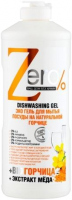 ZERO - Ecological dishwashing gel - Mustard and honey - 500 ml