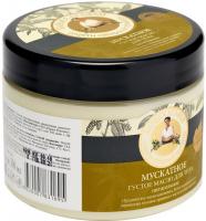 Agafia - Bania Agafii - Muszkatołowe, odżywcze masło do ciała (naturalne) - 300 ml