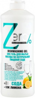 ZERO - Ecological dishwashing gel - Baking soda and lemon - 500 ml