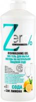 ZERO - Ekologiczny żel do mycia naczyń - Soda oczyszczona i cytryna - 500 ml