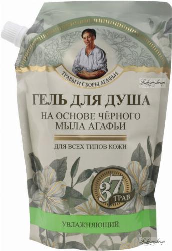 Agafia - Recipes Babuszki Agafia - Shower gel based on black soap - Refill - 500 ml