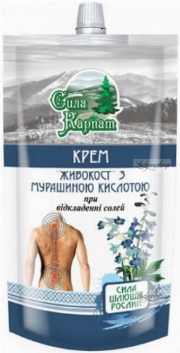 Siła Karpat - Krem do ciała z żywokostem i kwasem mrówkowym (rozgrzewająco-regenerujący) - 100 ml