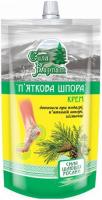 Siła Karpat - Krem do stóp przeciw ostrogom i haluksom - 100 ml