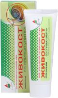 Eliksir - Regenerujący Krem / Balsam z żywokostem i śluzem ślimaka - 75 ml