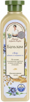 Agafia - Recipes of Babushka Agafia - Conditioner for fine hair and no volume - 350 ml