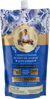 Agafia - Ziołowa Agafia - Wzmacniający, brzozowy szampon do włosów - Uzupełnienie - 500 ml