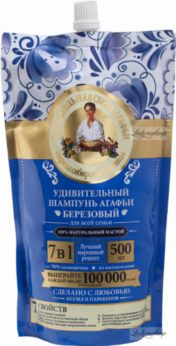Agafia - Herbal Agafia - Strengthening, birch hair shampoo - Refill - 500 ml