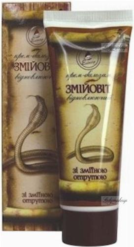 Eliksir - Żmijowit - Krem / Balsam z jadem węża na bóle stawów i mięśni - 75 ml