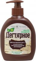 Nevska Kosmetika - Mydło dziegciowe w płynie - 300 ml