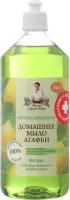 Agafia - Receptury Babuszki Agafii - Mydło domowe - miętowo-cytrynowe - 1000 ml