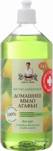 Agafia - Recipes of Babuszki Agafia - Homemade soap - mint-lemon - 1000 ml
