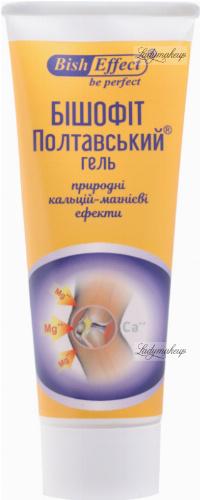 Bish Effect - Poltava Bishofit - Liquid body gel for bones, joints and pains - 75 ml