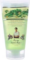 Agafia - Receptury Babuszki Agafii - Oczyszczający żel do twarzy z sokiem z ogórka - 150 ml