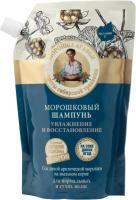 Agafia - Receptury Babuszki Agafii - Szampon do włosów na bazie maliny moroszki - nawilżenie i odbudowa - Uzupełnienie - 500 ml