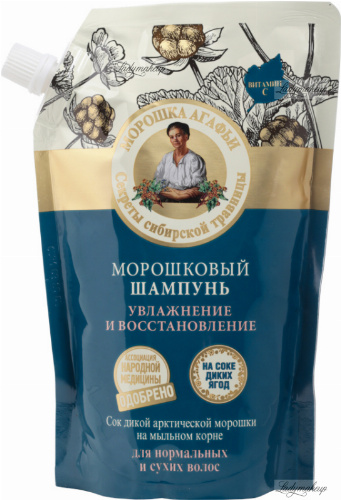 Agafia - Recipes of Babuszki Agafii - Shampoo for hair with cloudberry raspberry - moisturizing and restoring - Refilling - 500 ml