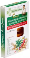 Agafia - Apteczka Agafii - Miodowo-ziołowy kompleks w ampułkach do włosów osłabionych i zniszczonych - 7 x 5 ml