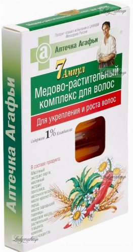 Agafia - Agafia's First Aid Kit - Honey-herbal complex in ampoules for weakened and damaged hair - 7 x 5 ml