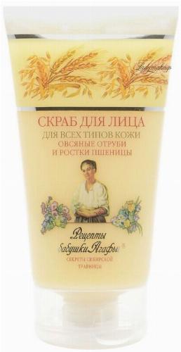 Agafia - Recipes Babuszki Agafii - Smoothing face scrub - oat bran and wheat germ - 150 ml