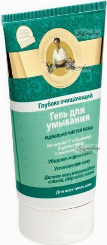Agafia - Recipes Babuszki Agafia - Cleansing face gel based on 17 Dahurian herbs - 150 ml