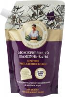 Agafia - Receptury Babuszki Agafii - Jałowcowy szampon przeciw wypadaniu włosów - Uzupełnienie - 500 ml