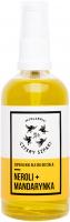 Mydlarnia Cztery Szpaki - Super light body oil - Neroli + Mandarin - 100 ml