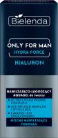Bielenda - Only for Man Hydra Force - Hyaluron Moisturizing and Soothing Aquagel - Nawilżająco-łagodzący aquagel do twarzy dla mężczyzn - 50 ml