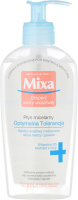 Mixa - Optimal Tolerance - Micellar make-up remover for very sensitive skin - 200 ml