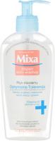 Mixa - Optymalna Tolerancja - Płyn micelarny do demakijażu dla skóry bardzo wrażliwej - 200 ml