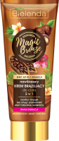 Bielenda - Magic Bronze - Bronzing Body Cream - Dark Skin - 2in1 Moisturizing bronzing body cream - Dark complexion - 200 ml