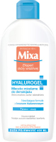 Mixa - HYALUROGEL - Nawilżające mleczko micelarne do demakijażu - Skóra wrażliwa, sucha i odwodniona - 400 ml