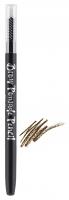 ARDELL - Brow Pomade Pencil - Automatic eyebrow pencil - DARK BROWN - DARK BROWN