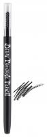 ARDELL - Brow Pomade Pencil - Automatic eyebrow pencil - SOFT BLACK - SOFT BLACK