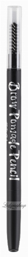 ARDELL - Brow Pomade Pencil - Automatic eyebrow pencil