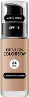 Revlon - Colorstay Makeup for Combination /Oily Skin - 330 - NATURAL TAN - 330 - NATURAL TAN