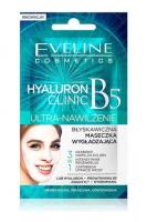 Eveline Cosmetics - HYALURON EXPERT - ULTRA NAWILŻENIE - Błyskawiczna maseczka wygładzająca