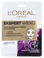 L'Oréal - AGE SPECIALIST RESTORING TISSUE MASK - Odbudowująca maska do twarzy w płacie 60 +