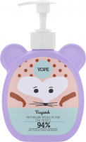 YOPE - NATURAL HAND SOAP FOR CHILDREN - Marigold