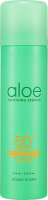 Holika Holika - Aloe Soothing Essence - Face & Body Ice Cooling Spray - Cooling mist for face and body - SPF50 + PA ++++