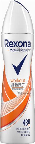 Rexona - Workout Hi-Impact 48H Anti-Perspirant - Antyperspirant w aerozolu - 150 ml