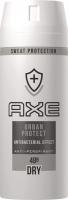 AXE - URBAN PROTECT - 48H Anti-Perspirant - Antyperspirant w aerozolu dla mężczyzn - 150 ml