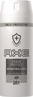 AXE - URBAN PROTECT - 48H Anti-Perspirant - Spray antiperspirant for men - 150 ml