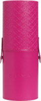 Sigma® - Brush Cup - Tube for brushes - PINK